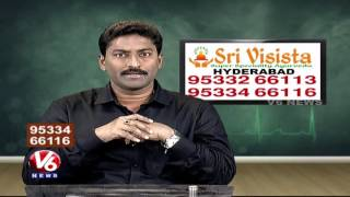 Reasons And Treatment For IBS | Sri Visista Super Specialty Ayurveda Hospital | Good Health