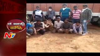 Illegal Rice Mafia Caught by Police || Be Alert || NTV