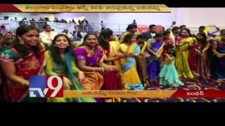 Grand Bathukamma celebrations in London – UK