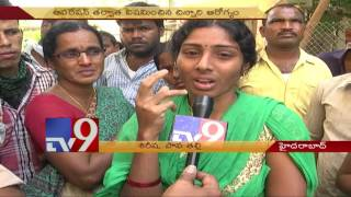 Child goes into coma after surgery, family alleges negligence – TV9