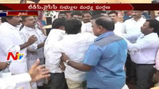 TDP Vs YCP || Chaos in Kadapa ZP Meeting || NTV. Photo,Image,Pics