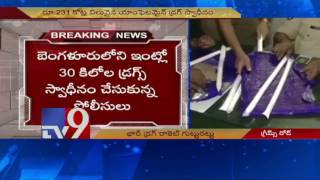 Bangalore Scientist, wife held for Drug Peddling – TV9. Photo,Image,Pics
