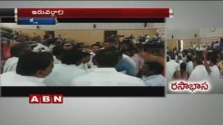 Kadapa ZP General Body Meeting turns Controversial (04-10-2016). Photo,Image,Pics
