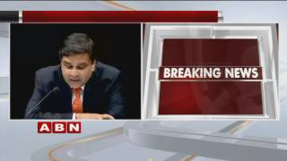 RBI monetary policy panel cuts interest rate by 25 basis points (04-10-2016)