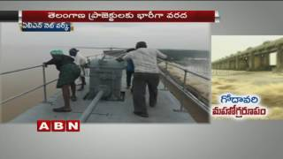 Godavari River Overflows With Flood Water (04-10-2016). Photo,Image,Pics