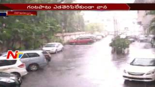 Heavy Rainfall in Vizag || NTV
