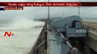 Heavy Water Flow into Sri Ram Sagar Project Due to Heavy Rains || NTV
