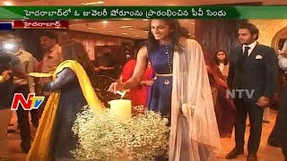 PV Sindhu Inaugurates a Jewellery Showroom in Hyderabad || NTV. Photo,Image,Pics