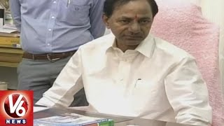 CM KCR Orders High Power Committee To Submit Report By 7th October | New Districts | V6 News. Photo,Image,Pics