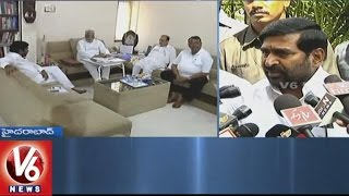 High Power Committee Meeting On Formation Of New Districts | Hyderabad | V6 News