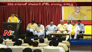 AP CM Chandrababu Naidu Speech in Workshop over Main Agenda of Party Activities in Future || NTV. Photo,Image,Pics