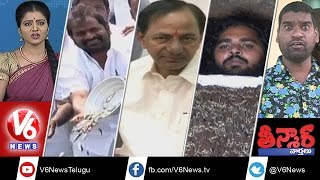High Power Committee On New Districts | YSRCP Vs TDP Leaders In ZP Meeting | Teenmaar News | V6 News. Photo,Image,Pics
