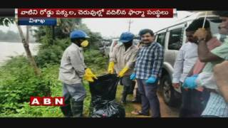 ABN Effect | Stop Production orders issued to Five Pharma Units | Visakhapatnam (05-10-2016)