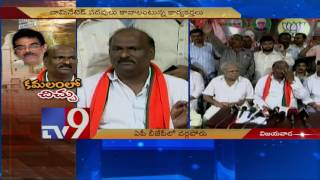 Group war in AP BJP over Nominated posts – TV9. Photo,Image,Pics