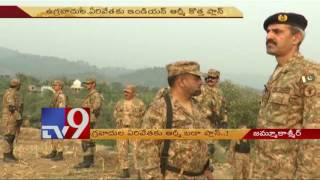 Army asks Govt six months of medium term plan to smash terror infrastructure in POK – TV9
