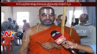 Chinna Jeeyar Swamy Face to Face || Supports to Indian Army || NTV. Photo,Image,Pics
