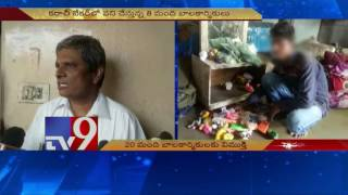 20 child labourers freed in Hyderabad – TV9