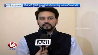 Lodha Committee vs BCCI | Anurag Thakur Expresses Discontent Over Accounts Freeze | V6 News. Photo,Image,Pics