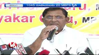TRS MP Sitaram Launches BSNL's FTTH In Warangal | V6 News. Photo,Image,Pics