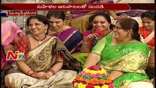 CM KCR's Wife And MP Kavitha Participates in Bathukamma Celebrations at CM CAMP Office || NTV. Photo,Image,Pics
