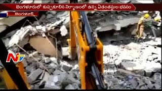 Under-Construction Building Collapses in Marathahalli || Bangalore || NTV