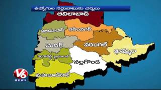 RTA On Allotment Of Codes For New Districts In Telangana | V6 News. Photo,Image,Pics