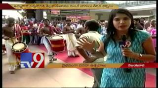 Drummers from Kerala entertain devotees @ Indra Keeladri – TV9. Photo,Image,Pics