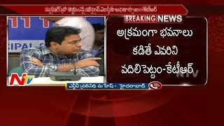 Minister KTR Meeting Over GHMC Developments || Hyderabad || NTV. Photo,Image,Pics