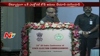 Governor Narasimhan Shocking Comments on Election Process || Hyderabad. Photo,Image,Pics