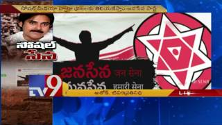 Pawan Kalyan's Jana Sena on Social Media !
