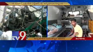 Building under construction collapses in Bangalore – TV9