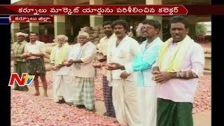 Onion Price Downfall Put Farmers in Confused State || Kurnool || NTV. Photo,Image,Pics