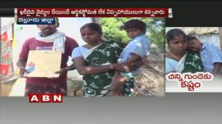 Parents seeks financial aid for ill child in Nellore district (05-10-2016)
