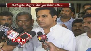Minister KTR Assures Sircilla as Rajanna District. Photo,Image,Pics