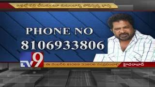 Man seeks aid for life saving heart transplant – TV9. Photo,Image,Pics