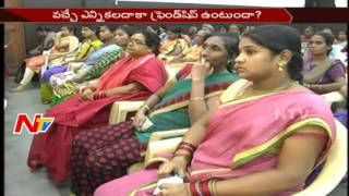 High Political Drama between BJP And TDP Over Corporation Posts || Rajahmundry || NTV