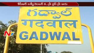 CM KCR Follow the New Sentiment Over New Districts Formation || Off The Record || NTV. Photo,Image,Pics