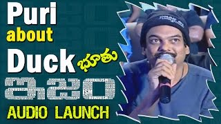 Puri Jagannadh Explains about Duck at ISM Movie Audio Launch || Kalyan Ram, Jagapati Babu.Puri Jagannadh Explains About Duck At ISM Movie Audio Launch || Kalyan Ram Photo,Image,Pics