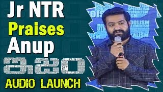 Jagapati Babu Jr.ntr Praises Anup Rubens At Ism Movie Audio Launch || Kalyan Ram Photo,Image,Pics-