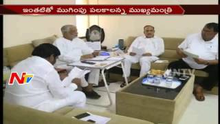 New Districts in Telangana Starts from Dasara || 31 Districts Announced || NTV. Photo,Image,Pics