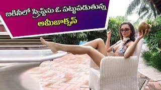 Amy Jackson in Bikini | Sipping Her Cool Juice And Reading Robo 2.0 Script