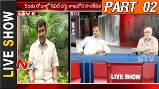 What's the Use Of TDP Workshop on Technology || Opposition Comments || Live Show Part 2 || NTV. Photo,Image,Pics