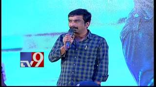 Lyricist Bhaskarabhatla speaks @ Ism Audio Launch – TV9
