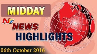 Mid Day News Highlights || 6th October 2016 || NTV. Photo,Image,Pics