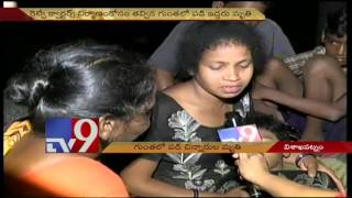 Children slip into pit while playing, die – TV9. Photo,Image,Pics