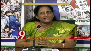 Chandrababu fails to control unlicensed liquor shops – Vasireddy Padma – TV9. Photo,Image,Pics