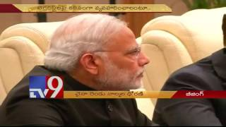 China's doublespeak on terrorism exposed – TV9