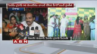 Actress Pranitha Launches Peram Group 9th Venture In Vizag | ABN Telugu