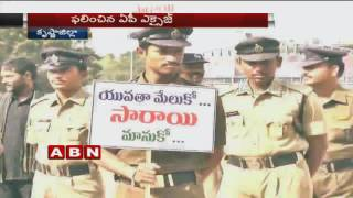 Krishna district To Become An alcohol Sara Free State  (06-10-2016)