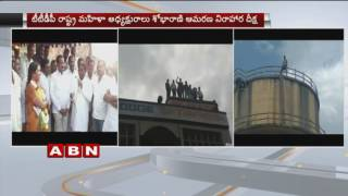 More Demands For New Districts In Telangana | Man Climbs Water Tank | ABN Telugu